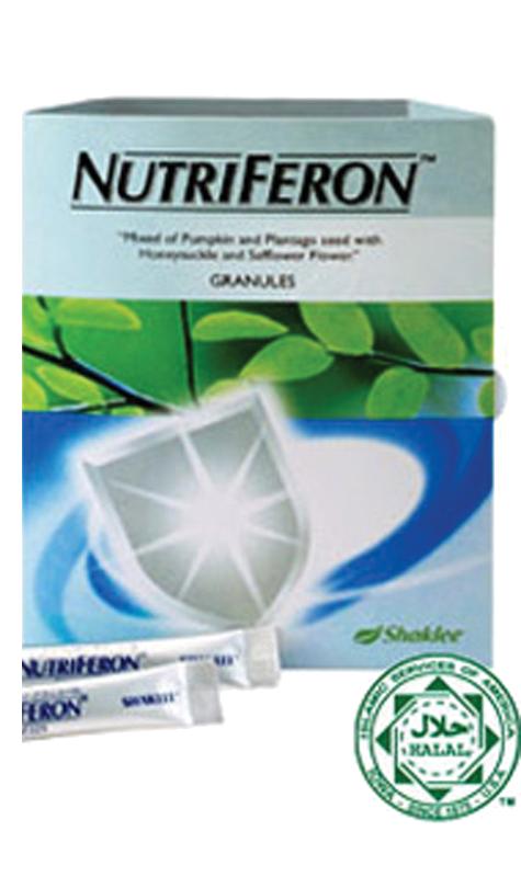Nutriferon untuk kuatkan semasa melakukan haji dan umrah